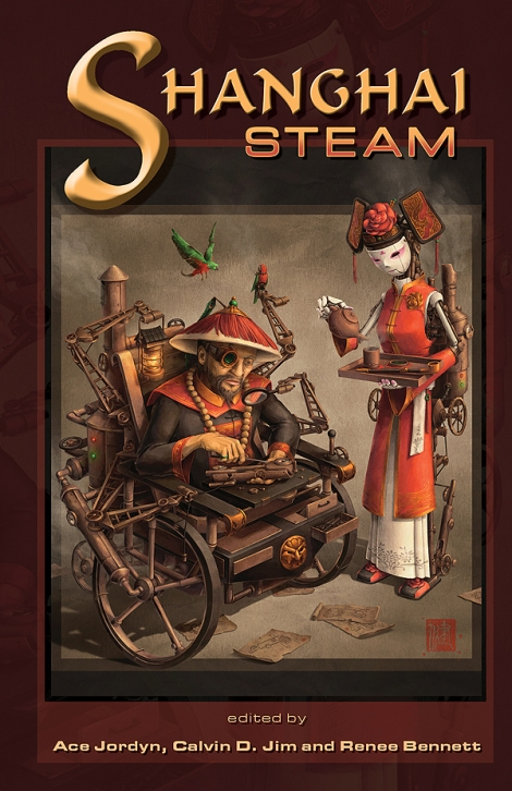 shanghai-steam-cover